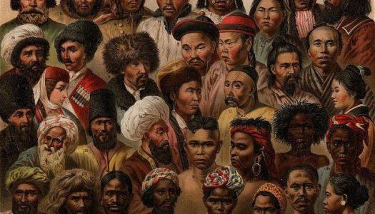 Koliko bi ljudi bilo potrebno za opstanak ljudske rase?